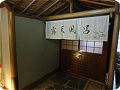 s2829.jpg