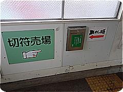 syn3235.jpg