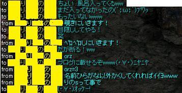 201206241443508f4.jpg