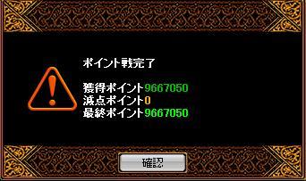 RedStone 12.06.30[00]2
