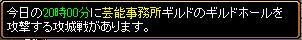 RedStone 12.06.30[00]1