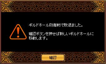 RedStone 12.08.04[02]