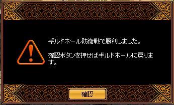 RedStone 12.08.04[06]