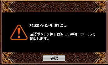 RedStone 12.08.11[03]