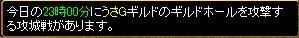 RedStone 12.08.25[02]