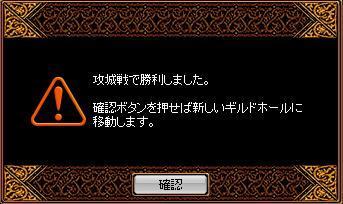 RedStone 12.08.25[06]