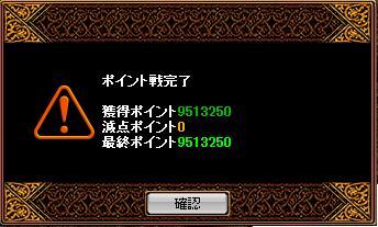 RedStone 12.08.22[04]
