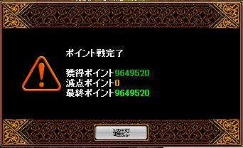RedStone 12.09.12[15]