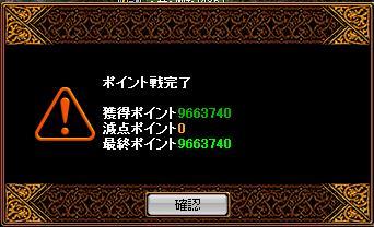 RedStone 12.09.15[04]