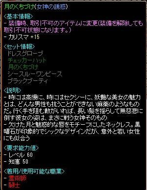 4・14 プレゼント2