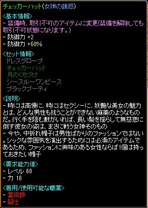 4.14 プレゼント1