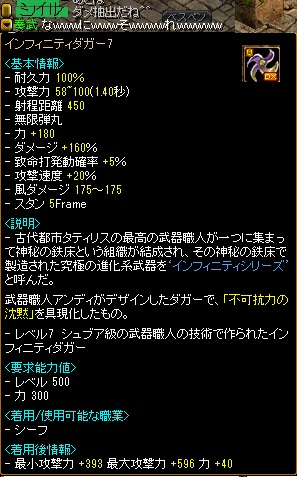 RedStone 13.05.06[13]