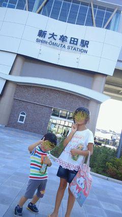新幹線500日