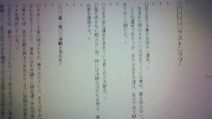 photo464.jpg