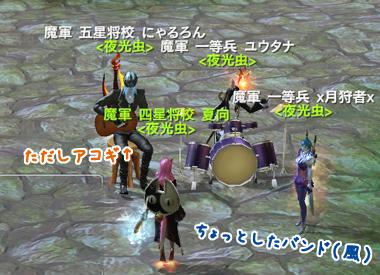 blog_20130610_02.jpg