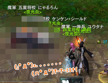 blog_20130610_04.jpg