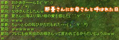 blog_20130616_04.jpg