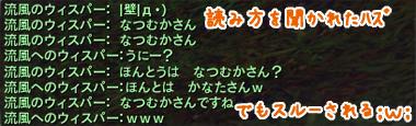 blog_20130616_06.jpg