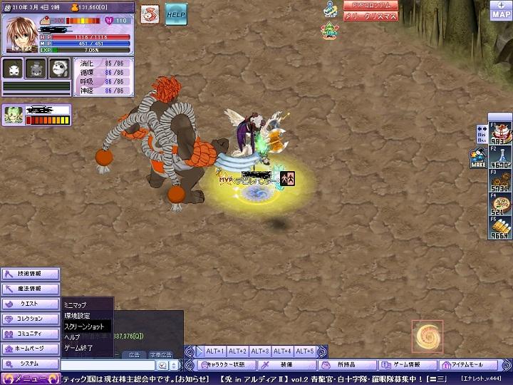 Kunshu_20121229210048.jpg