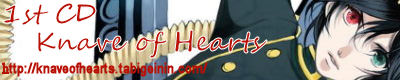 Knave of Hearts 1st CD