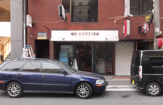 kippei2.jpg