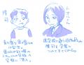 charactor_gakusai.png