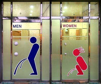 トイレ17