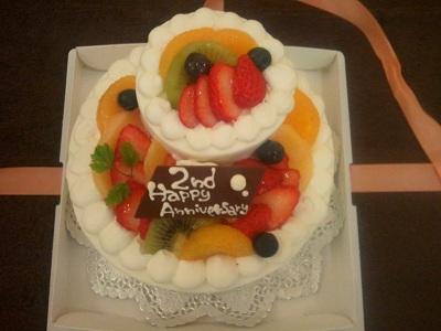 二周年ケーキ