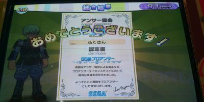 DSC_0032_convert_20120609193837.jpg