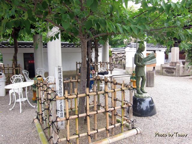 震災鎮魂記念樹と像