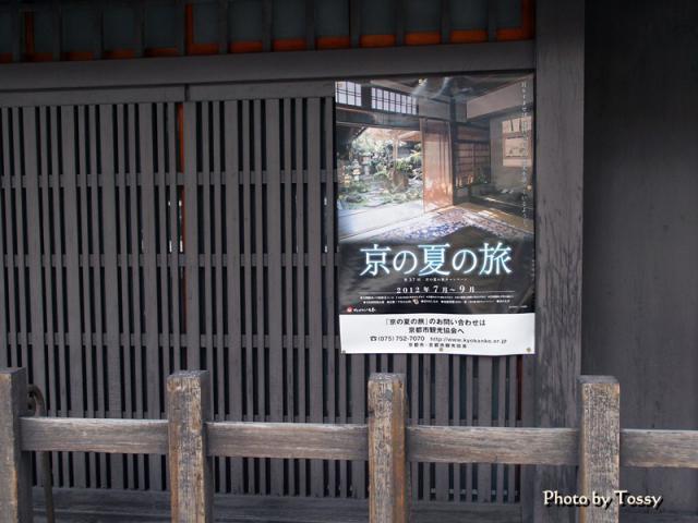 長江家ポスター