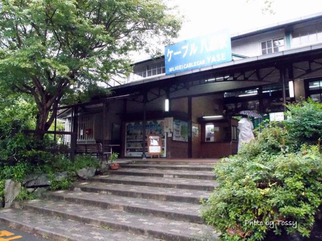 叡山ケーブル八瀬駅