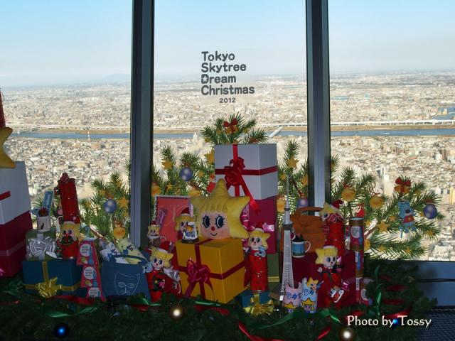 スカイツリーのクリスナマス