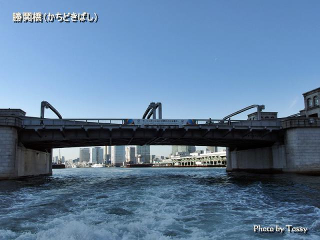 かちどき橋
