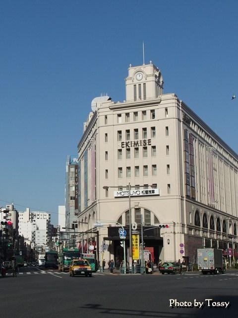 東武浅草駅ビル