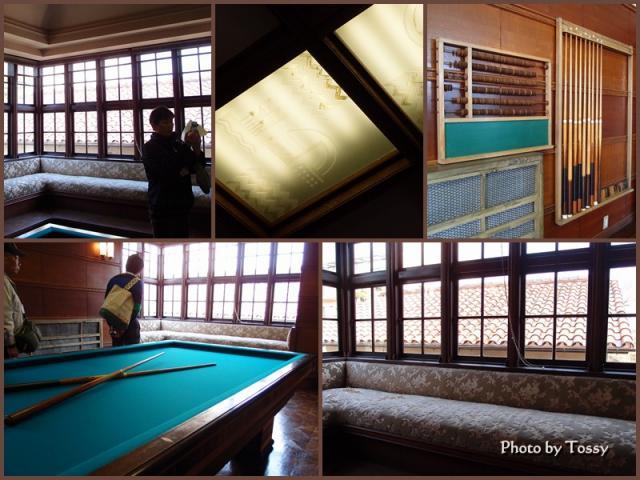 松山大学温山記念会館 旧新田邸 ビリヤードルーム