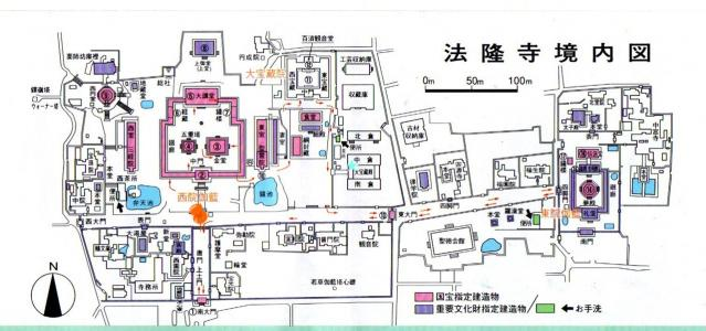 法隆寺境内図