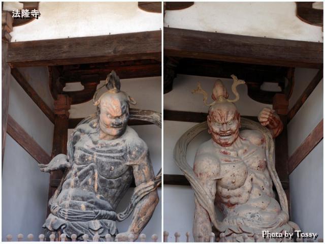 法隆寺朱蒙 金剛力士像