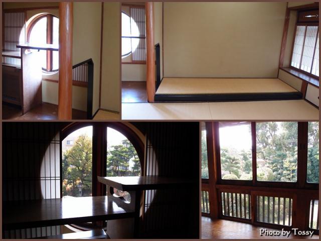 松山大学温山記念会館 旧新田邸 和室