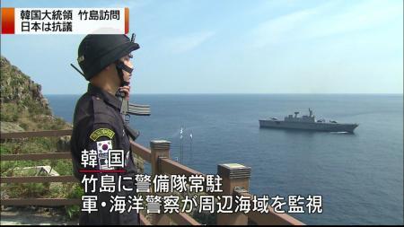 竹島駐留部隊450