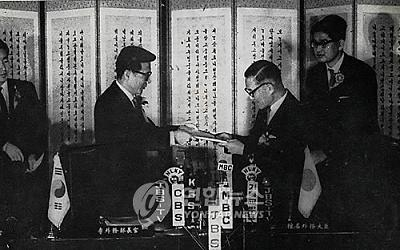 日韓基本条約A
