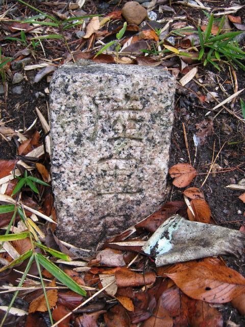 奈良陸軍墓地 (4)