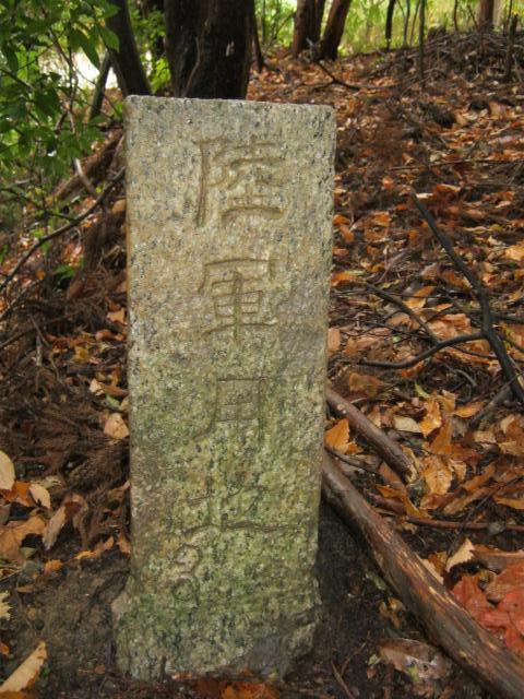 奈良陸軍墓地 (8)