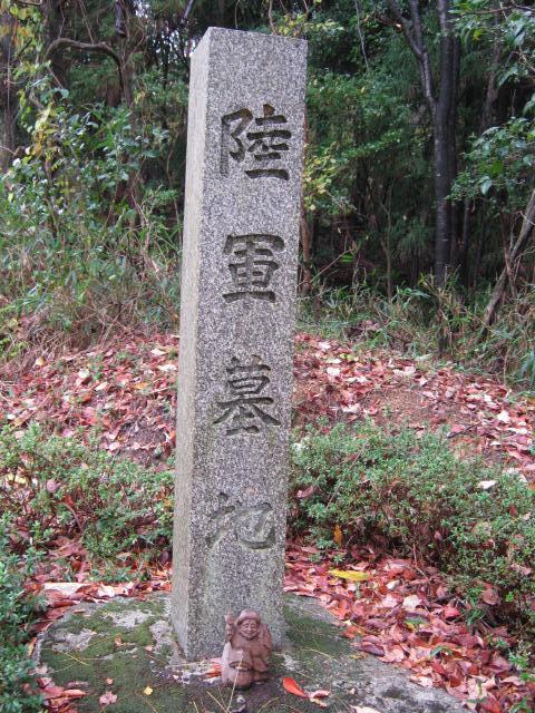 奈良陸軍墓地