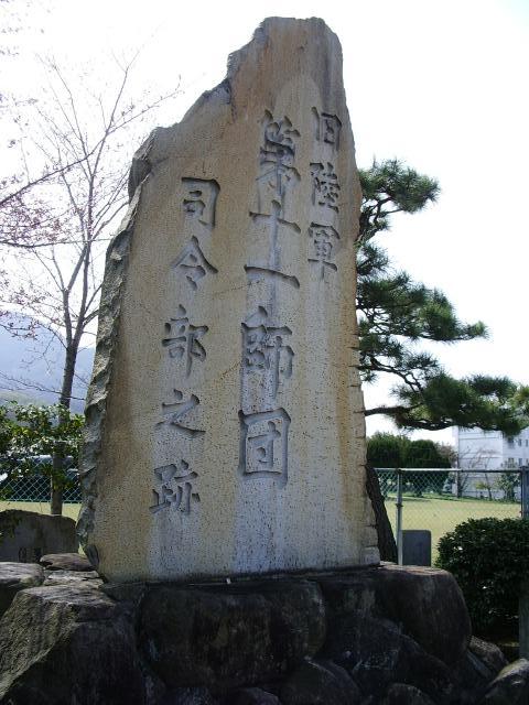 第11師団司令部 (10)