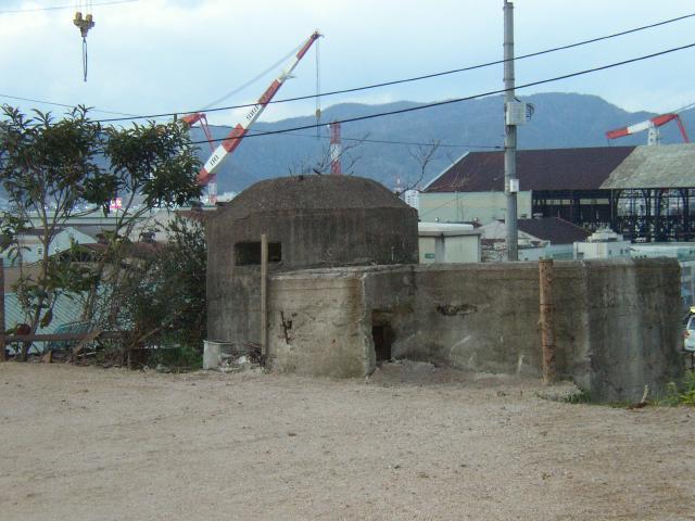 呉防空監視所