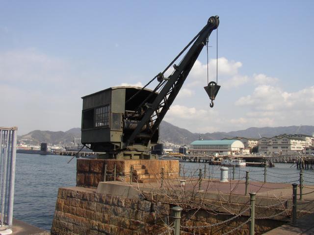 呉海軍工廠魚雷陸揚げ用クレーン (2)