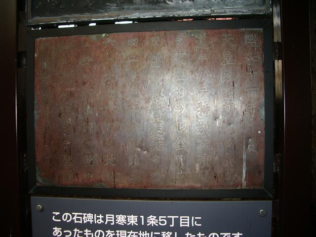 歩<br />兵第25連隊 (4)
