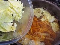 卵スープ06