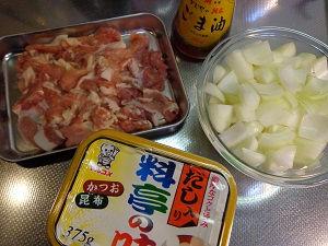 味噌野菜炒め02